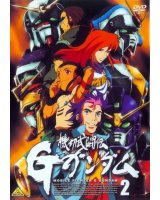 BUY NEW mobile fighter g gundam - 70474 Premium Anime Print Poster