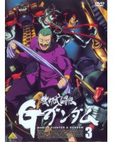 BUY NEW mobile fighter g gundam - 70475 Premium Anime Print Poster
