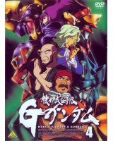 BUY NEW mobile fighter g gundam - 70476 Premium Anime Print Poster