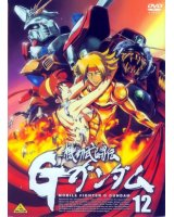 BUY NEW mobile fighter g gundam - 74268 Premium Anime Print Poster