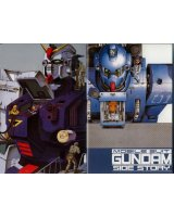 BUY NEW mobile suit gundam 08th ms team - 119645 Premium Anime Print Poster