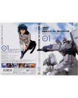 BUY NEW mobile suit gundam 08th ms team - 158170 Premium Anime Print Poster