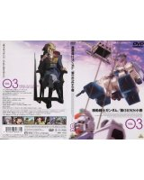 BUY NEW mobile suit gundam 08th ms team - 159283 Premium Anime Print Poster