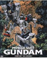 BUY NEW mobile suit gundam 08th ms team - 34268 Premium Anime Print Poster