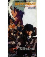 BUY NEW mobile suit gundam 08th ms team - 34269 Premium Anime Print Poster