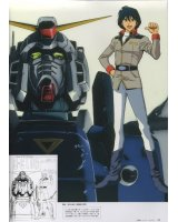 BUY NEW mobile suit gundam 08th ms team - 71309 Premium Anime Print Poster