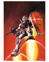 BUY NEW mobile suit gundam - 113431 Premium Anime Print Poster