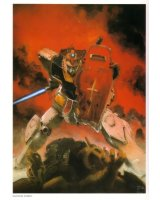 BUY NEW mobile suit gundam - 113435 Premium Anime Print Poster