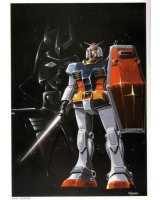 BUY NEW mobile suit gundam - 113438 Premium Anime Print Poster