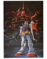 BUY NEW mobile suit gundam - 113440 Premium Anime Print Poster