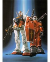 BUY NEW mobile suit gundam - 113620 Premium Anime Print Poster