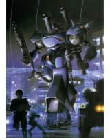 BUY NEW mobile suit gundam - 113692 Premium Anime Print Poster