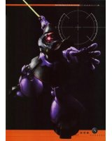 BUY NEW mobile suit gundam - 113752 Premium Anime Print Poster