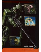 BUY NEW mobile suit gundam - 113754 Premium Anime Print Poster