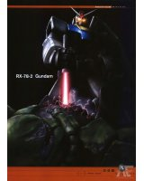 BUY NEW mobile suit gundam - 113757 Premium Anime Print Poster