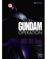 BUY NEW mobile suit gundam - 113759 Premium Anime Print Poster