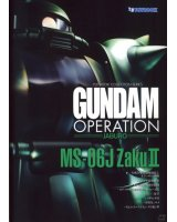 BUY NEW mobile suit gundam - 113762 Premium Anime Print Poster