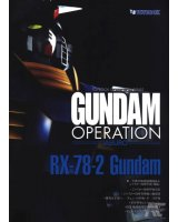 BUY NEW mobile suit gundam - 113763 Premium Anime Print Poster