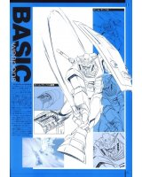 BUY NEW mobile suit gundam - 113766 Premium Anime Print Poster