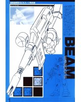 BUY NEW mobile suit gundam - 113771 Premium Anime Print Poster