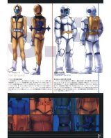 BUY NEW mobile suit gundam - 113774 Premium Anime Print Poster
