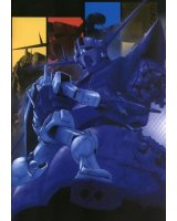 BUY NEW mobile suit gundam - 113786 Premium Anime Print Poster