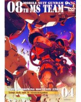 BUY NEW mobile suit gundam chars counterattack - 113919 Premium Anime Print Poster