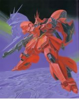 BUY NEW mobile suit gundam chars counterattack - 154801 Premium Anime Print Poster