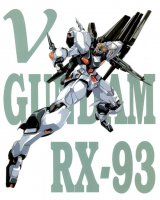mobile suit gundam chars counterattack - 40527