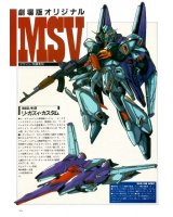 mobile suit gundam chars counterattack - 40528