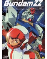 BUY NEW mobile suit gundam double zeta - 75788 Premium Anime Print Poster