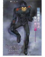 BUY NEW mobile suit gundam ecole du ciel - 125029 Premium Anime Print Poster