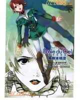 BUY NEW mobile suit gundam ecole du ciel - 148782 Premium Anime Print Poster