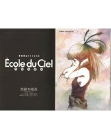 BUY NEW mobile suit gundam ecole du ciel - 95145 Premium Anime Print Poster