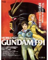 BUY NEW mobile suit gundam f 91 - 142225 Premium Anime Print Poster