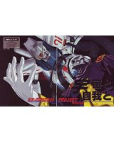 BUY NEW mobile suit gundam f 91 - 154802 Premium Anime Print Poster