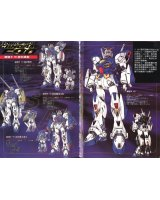 BUY NEW mobile suit gundam f 91 - 64415 Premium Anime Print Poster