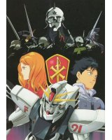 BUY NEW mobile suit gundam f 91 - 64416 Premium Anime Print Poster