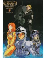 BUY NEW mobile suit gundam f 91 - 74322 Premium Anime Print Poster