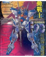 BUY NEW mobile suit gundam f 91 - 74323 Premium Anime Print Poster