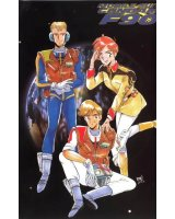 BUY NEW mobile suit gundam lost war chronicles - 103267 Premium Anime Print Poster