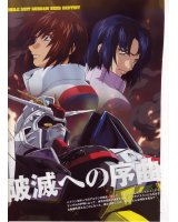 BUY NEW mobile suit gundam seed - 111121 Premium Anime Print Poster