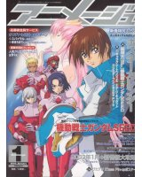 BUY NEW mobile suit gundam seed - 112486 Premium Anime Print Poster