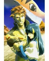 BUY NEW mobile suit gundam seed - 112833 Premium Anime Print Poster