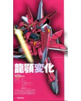 BUY NEW mobile suit gundam seed - 114996 Premium Anime Print Poster