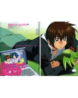 BUY NEW mobile suit gundam seed - 114997 Premium Anime Print Poster