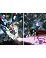 BUY NEW mobile suit gundam seed - 115109 Premium Anime Print Poster