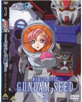 BUY NEW mobile suit gundam seed - 140385 Premium Anime Print Poster
