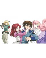 BUY NEW mobile suit gundam seed - 156408 Premium Anime Print Poster