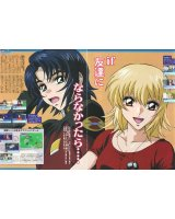 BUY NEW mobile suit gundam seed - 156693 Premium Anime Print Poster